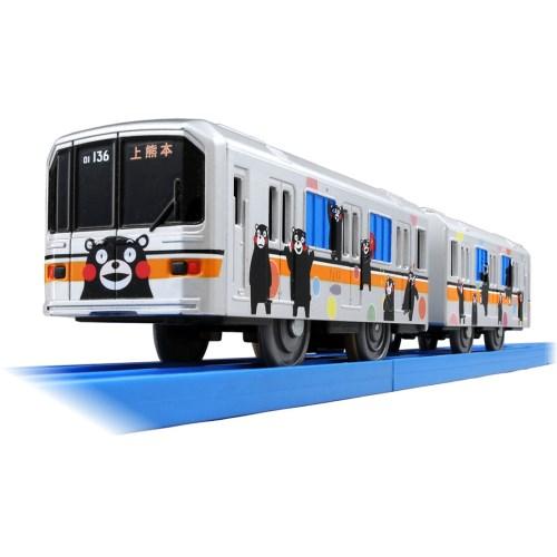 プラレール ぼくもだいすき!楽しい列車シリーズ 熊本電鉄01形ラッピング電車 (くまモンバージョン)