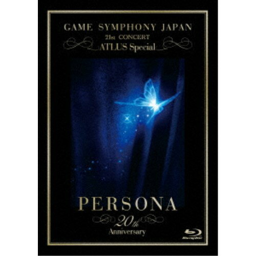 GAME SYMPHONY JAPAN/GAME SYMPHONY JAPAN 21st CONCERT ATLUS Special 〜ペルソナ20周年記念〜 【Blu-ray】