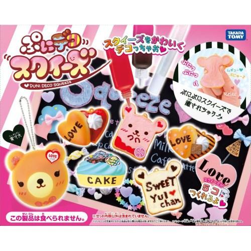 ぷにデコスクイーズ おもちゃ こども 子供 女の子 ままごと ごっこ 作る 8歳
