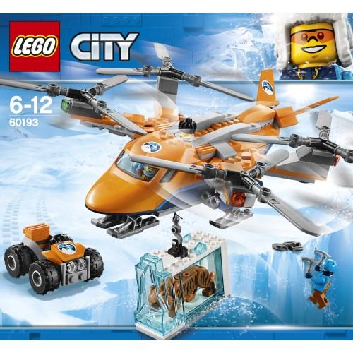 LEGO 60193 シティ 北極探検 輸送ヘリコプター