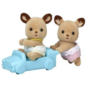 シルバニアファミリー シ-69 シカのふたごちゃん おもちゃ こども 子供 女の子 人形遊び 3歳