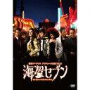 地球ゴージャス プロデュース公演 Vol.12 海盗セブン 【DVD】