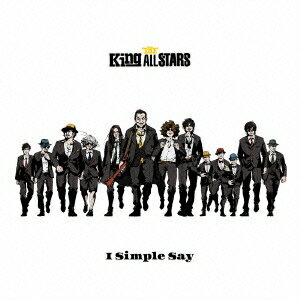 THE King ALL STARS/I Simple Say 【CD】