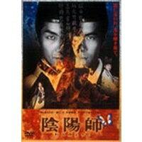 陰陽師 【DVD】