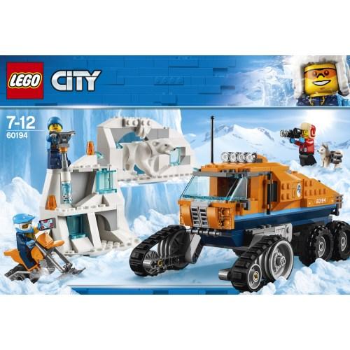 【送料無料】LEGO 60194 シティ 北極探検 パワフルトラック