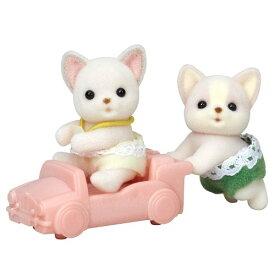 シルバニアファミリー イ-98 チワワのふたごちゃん おもちゃ こども 子供 女の子 人形遊び 3歳