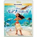 1位:モアナと伝説の海 MovieNEX《通常版》 【Blu-ray】