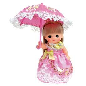 メルちゃん おひめさまドレス&かさセット おもちゃ こども 子供 女の子 人形遊び 小物 3歳
