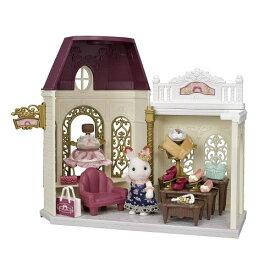 【送料無料】シルバニアファミリー TS-14 街のおしゃれなブティック おもちゃ こども 子供 女の子 人形遊び ハウス 3歳