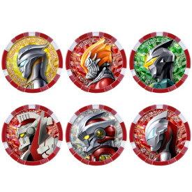 ウルトラマンZ DXウルトラメダル ウルトラレジェンドセットEX01おもちゃ こども 子供 男の子 3歳