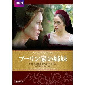 ブーリン家の姉妹 【DVD】