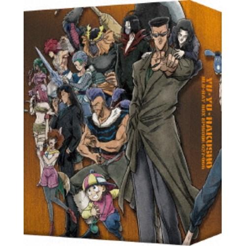 【送料無料】≪初回仕様≫幽☆遊☆白書 25th Anniversary Blu-ray BOX 暗黒武術会編《特装限定版》 (初回限定) 【Blu-ray】