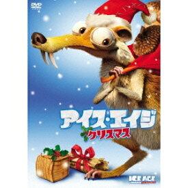 アイス・エイジ クリスマス 【DVD】