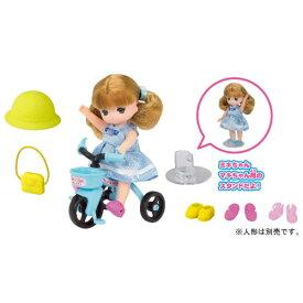 リカちゃん LG-13 ミキちゃんマキちゃん ニコニコさんりんしゃ おもちゃ こども 子供 女の子 人形遊び 小物 3歳