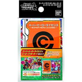 ラッピング対応可◆スーパードラゴンボールヒーローズ スーパーヒーローライセンスセット おもちゃ こども 子供 8歳
