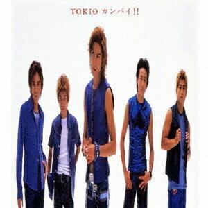 TOKIO/カンパイ!! 【CD】