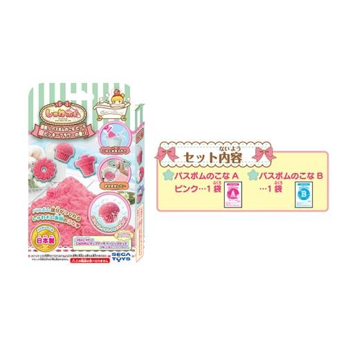 SB-03 しゅわボム 別売りバスボムのこな ピンキーフラワーのかおり (ピンク) おもちゃ こども 子供 女の子 ままごと ごっこ 作る 6歳