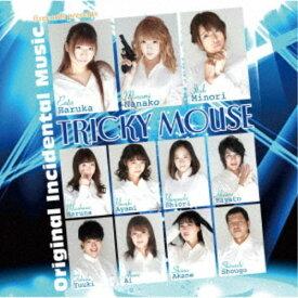 TRICKY MOUSE/Original Incidental Music 【CD】