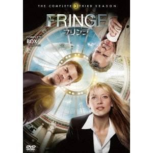 【送料無料】FRINGE/フリンジ<サード・シーズン> コンプリート・ボックス 【DVD】