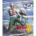 【送料無料】≪初回仕様≫仮面ライダーV3 Blu-ray BOX 1 【Blu-ray】