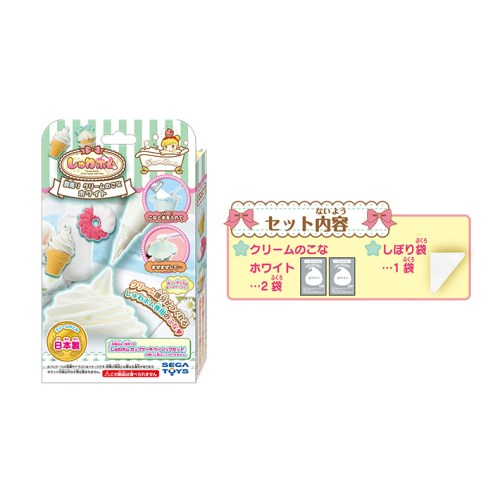 SB-04 しゅわボム 別売りクリームのこな ホワイト おもちゃ こども 子供 女の子 ままごと ごっこ 作る 6歳