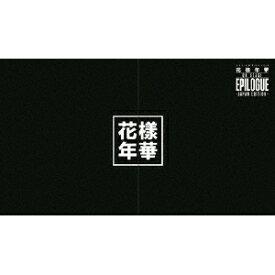 防弾少年団/2016 BTS LIVE 花様年華 ON STAGE:EPILOGUE 〜Japan Edition〜《豪華版》 (初回限定) 【DVD】