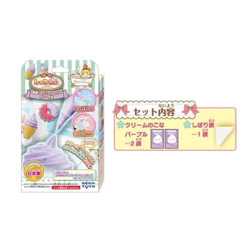 SB-06 しゅわボム 別売りクリームのこな パープル おもちゃ こども 子供 女の子 ままごと ごっこ 作る 6歳
