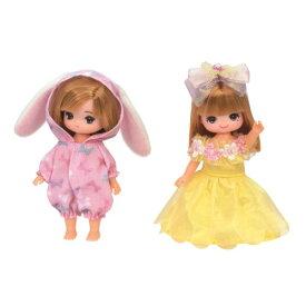 リカちゃん LW-21 ミキちゃんマキちゃんドレスセット うさみみパジャマとフラワードレスおもちゃ こども 子供 女の子 人形遊び 洋服 3歳