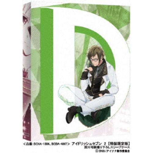 アイドリッシュセブン 2《特装限定版》 (初回限定) 【Blu-ray】