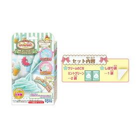SB-07 しゅわボム 別売りクリームのこな ミントグリーン おもちゃ こども 子供 女の子 ままごと ごっこ 作る 6歳