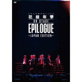 防弾少年団/2016 BTS LIVE 花様年華 ON STAGE:EPILOGUE 〜Japan Edition〜《通常版》 【DVD】