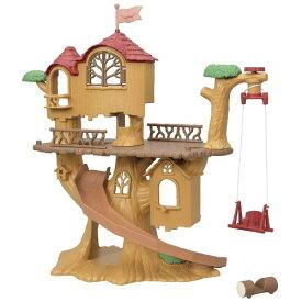 【送料無料】シルバニアファミリー コ-61 森のどきどきツリーハウス おもちゃ こども 子供 女の子 人形遊び ハウス 3歳