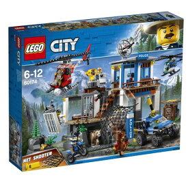 【送料無料】LEGO 60174 シティ 山のポリス指令基地 おもちゃ こども 子供 レゴ ブロック