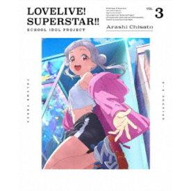 ラブライブ!スーパースター!! 3《特装限定版》 (初回限定) 【Blu-ray】