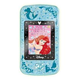 ディズニーキャラクターズ プリンセスポッド ミントグリーンおもちゃ こども 子供 ゲーム 6歳 ディズニープリンセス