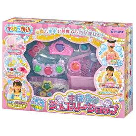 かえちゃOh!! まほうのジュエリーショップ おもちゃ こども 子供 女の子 ままごと ごっこ 作る 3歳