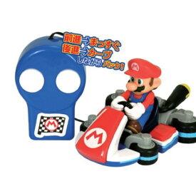 リモートコントロールカー マリオカートおもちゃ こども 子供 ラジコン