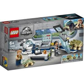 LEGO レゴ ジュラシックワールド ウー博士の研究所:赤ちゃん恐竜の脱走 75939おもちゃ こども 子供 レゴ ブロック
