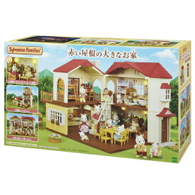 シルバニアファミリー ハ-48 赤い屋根の大きなお家 クリスマスプレゼント おもちゃ こども 子供 女の子 人形遊び 3歳
