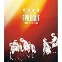 防弾少年団/2016 BTS LIVE 花様年華 ON STAGE:EPILOGUE 〜Japan Edition〜《通常版》 【Blu-ray】