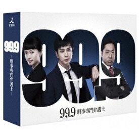 99.9 刑事専門弁護士 Blu-ray BOX 【Blu-ray】