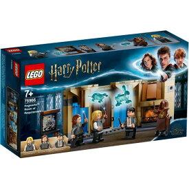 LEGO レゴ ハリーポッター ホグワーツTM 必要の部屋 75966おもちゃ こども 子供 レゴ ブロック 7歳