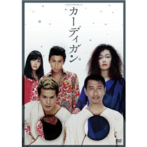 カーディガン 【DVD】
