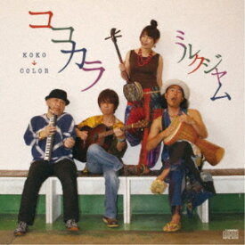 MILQJAM/ココカラ 【CD】
