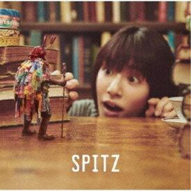 スピッツ/見っけ《通常盤》 【CD】