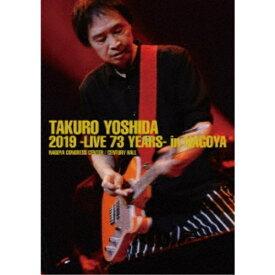 吉田拓郎/吉田拓郎 2019 -Live 73 years- in NAGOYA / Special EP Disc 「てぃ〜たいむ」 【Blu-ray】