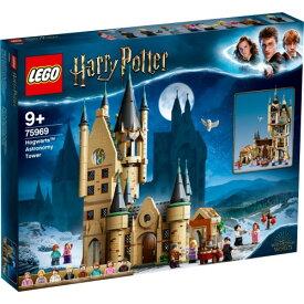LEGO レゴ ハリーポッター ホグワーツTM 天文台の塔 75969おもちゃ こども 子供 レゴ ブロック 8歳