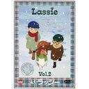 名犬ラッシー 2 【DVD】