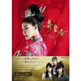 奇皇后 -ふたつの愛 涙の誓い- Blu-ray BOXI 【Blu-ray】