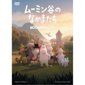 ムーミン谷のなかまたち DVD-BOX 【DVD】